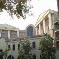 Albergue Residencia Juvenil La Florida