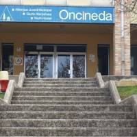 Albergue Juvenil Municipal Oncineda de Estella