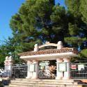 El Albergue Municipal de Juventud de Tudela se encuentra a 5 minutos del centro de Tudela, capital de la Ribera de Navarra, junto al Parque de la Natu